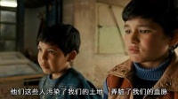 THE KITE RUNNER-BOOK TRAILER(edited by Leya Shu)