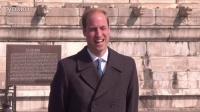 英国威廉王子参观故宫