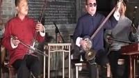 视频: 霍州三弦书第七辑