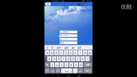 xmeye监控眼手机客户端安装视频教程