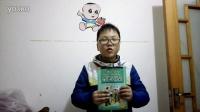 曾琪翔推荐《鲁迅小说集》
