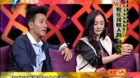 娱乐乐翻天 2015 3月 娱乐乐翻天 150303 刘恺威曝星二代压力大