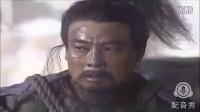 三国演义四川话