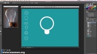 万门大学PS技法3.3 单线Icon(灯泡)