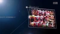 涛仔原创AE广告宣传片《611迷你便利店》