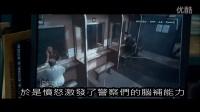 2分钟看完甄子丹《一个人的武林》 15