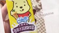 伊利QQ星:爸爸去哪儿:香草冰淇淋味牛奶