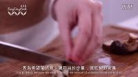 健康减磅系列 香菇鸡粒炒面 109