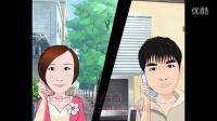 婚礼特色爱情策划篇之动画flash