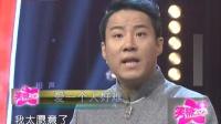 笑动 2015 笑动 150304 爆笑京剧版<小苹果>