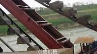 海南河卵石多的河道采砂专用链斗式挖沙船 (7播放)