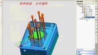 33.第一套模3D分模4——青华模具学院UG模具设计全套视频教程
