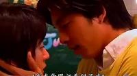 【咖啡王子一号店】吻戏10