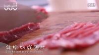 牛肉香茜柑橘渍 113