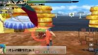 【小贩】PSP美食的俘虏2娱乐解说视频(2)