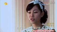 锦绣缘陈乔恩有点老了 锦绣缘什么时候上映 锦绣缘50分钟片花