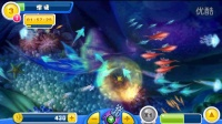 棉花糖电视游戏-捕鱼达人2