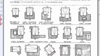第111节  办公楼方案设计26(办公楼平面布置1)