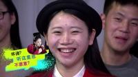 优酷全明星 2015 第十期:黄晓明遭乔恩摸胸娇羞 黄晓明恋Baby五年隐情