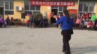 视频: 别古庄【华联超市】双人舞,连唱,爱拼才会赢