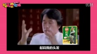《娱乐看你妹》第五期:白金蓝黑Duang Duang Duang!