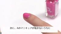 【Lucky Trendy �{子星美�y】���天堂3色甲油 TPN