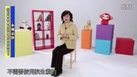 曹玲第九集:宝贝扁桃体发炎要吃消炎药吗?