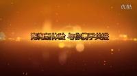 视频: 【泰易淘】东南亚跨境海淘平台泰易淘2015春季隆重试业!㊣焱热招商进行中!