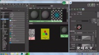 43maya重映射颜色功能节点