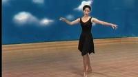 牛仔舞教学403并退基本步 正反面演示动作分解舞蹈比赛教学教材