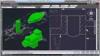 建模视频,CAD教程试学学员学习