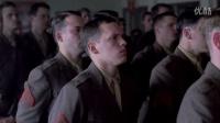 美剧中的战前动员 太平洋战争EP01片段
