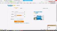视频: 如何注册苏宁易购账户以及充值