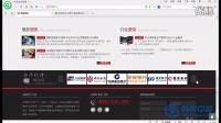 视频: 银行金融软件类智能电商平台官网源码 DEDECMS织梦网站源码