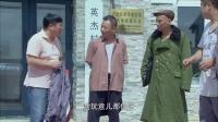 大村官之放飞梦想 02