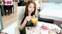 【由美Cast】雪冰 Mok-bang 《草莓刨冰,南瓜粥,糯米糕,奶酪条糕,美式咖啡》