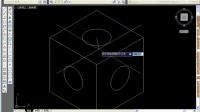 cad三维机械制图教程视频