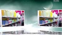 丰硕办公用品超市0535—8773777