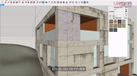 vray for sketchup教程-2.2建筑墙面贴图调整-活力网