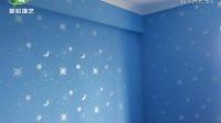 液体壁纸装饰设计效果