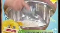 面香园 第43期 培根沙拉面包