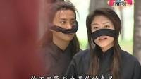 覆雨翻云31(粤语)