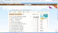 网站建设3dmax基础入门教程