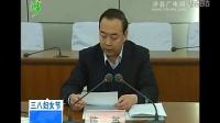 """我县召开纪念""""三八""""妇女节暨妇女工作会议"""