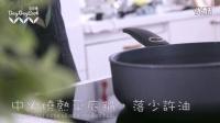 XO酱松子菜脯炒肉丝 126