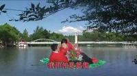 龙海制作·内蒙古·呼伦贝尔·03农村结婚视频·QQ2909954262