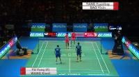 Wang Xiaoli_Yu Yang vs Bao Yixin_Tang Yuanting