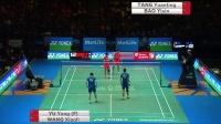 Wang Xiaoli_Yu Yang vs Bao Yixin_Tang Yuanting _ WD F