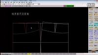 服装打版视频教程-ET服装CAD打版视频教程 11