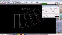 服装打版视频教程-ET服装CAD打版视频教程 16